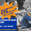 Leinster Rugby Summer Camp at Clontarf Rugby Club